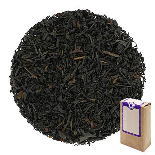 Tarry Lapsang Souchong - Schwarzer Tee lose Nr. 1296 von GAIWAN, 250 g